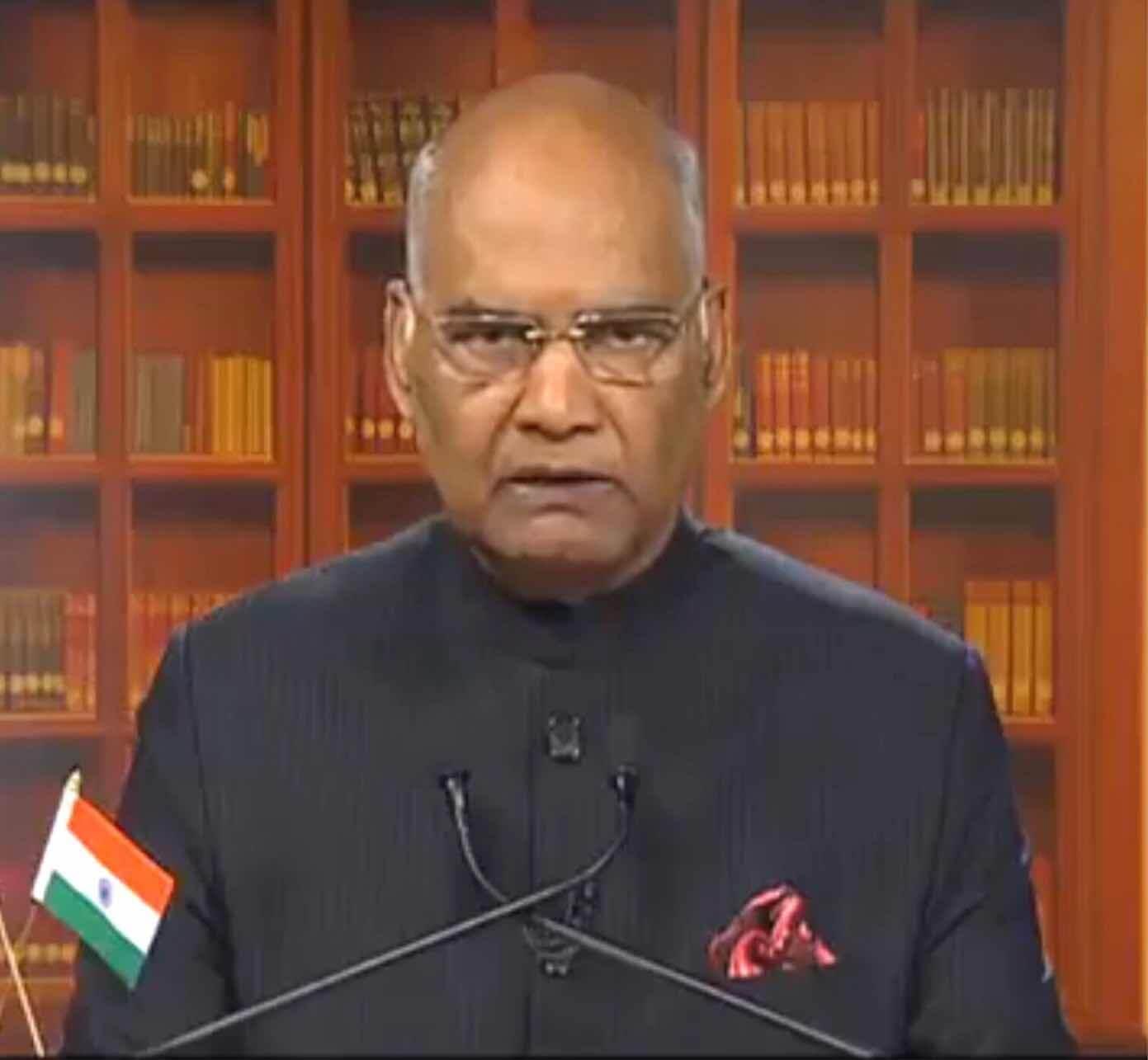 Motivational Speech of Indian President on Republic Day 2018