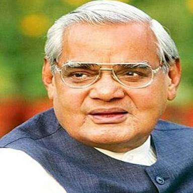 Motivational Quotes of Atal Bihari Vajpayee