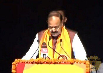 Motivational Speech of Venkaiah Naidu at Kurukshetra University