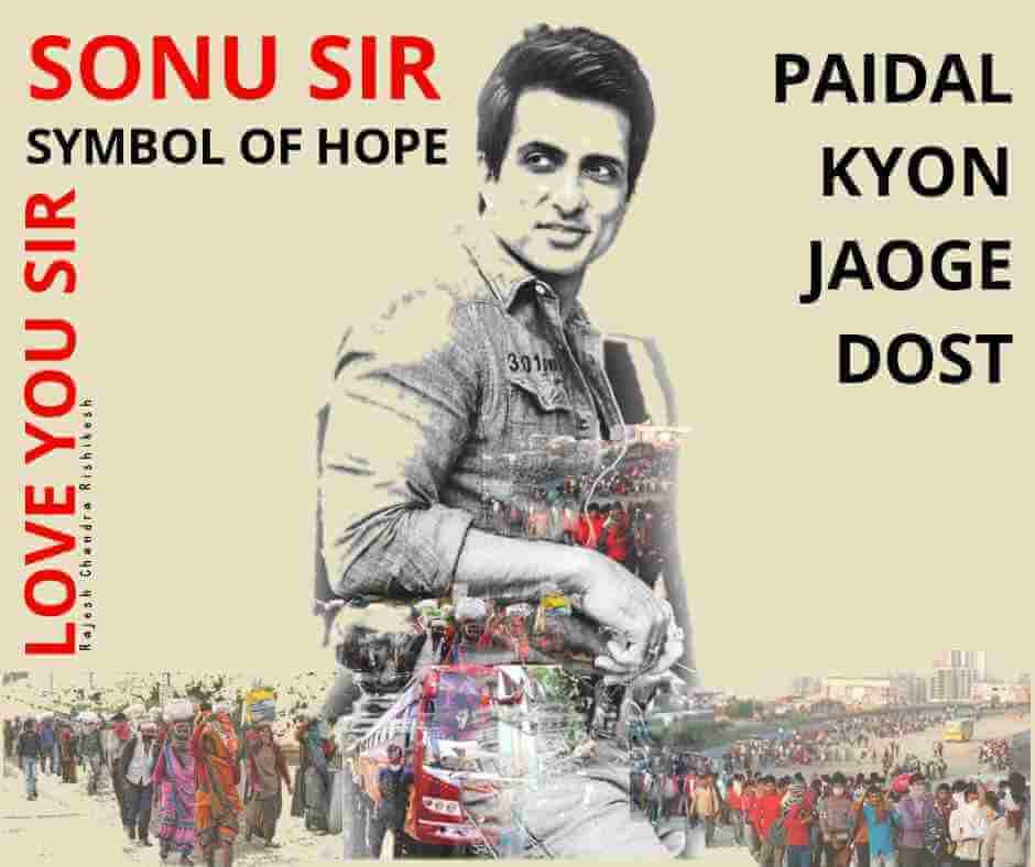 Sonu Sood | Inspirational Story