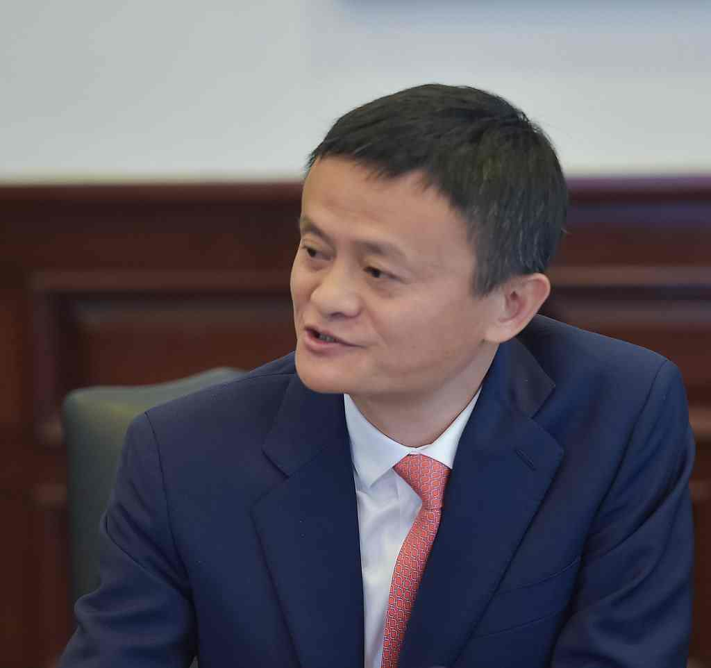 Brilliant Speech of Alibaba Founder Jack Ma on Success | Motivation N You